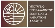 Υπουργείο Περιβάλλοντος, Ενέργειας και Κλιματικής Αλλαγής