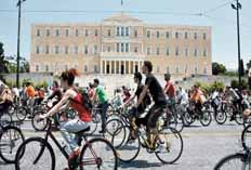 κοινόχρηστα ποδήλατα