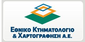 Εθνικό Κτηματολόγιο και Χαρτογράφηση Ανώνυμη Εταιρεία