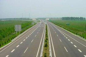 αυτοκινητόδρομοι