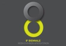 8i Μπιεναλε
